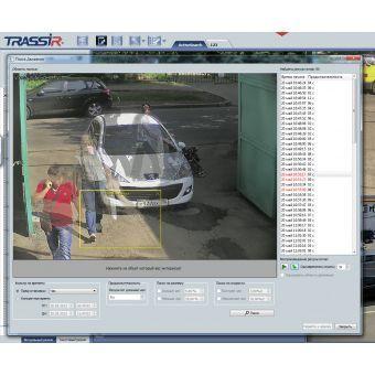 TRASSIR MultiSearch