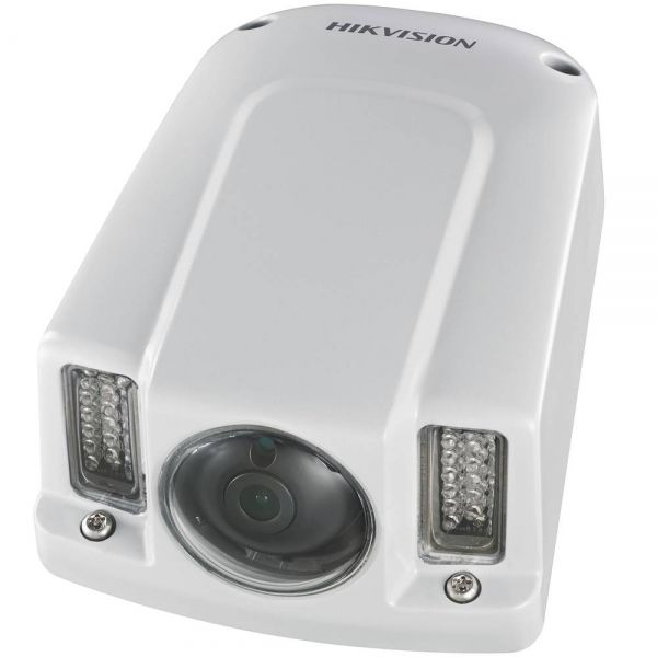 Hikvision DS-2CD6510-IO