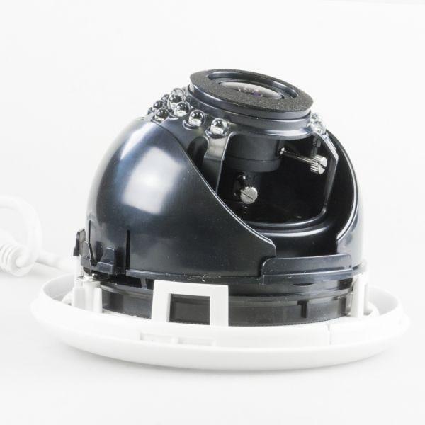 Внутренняя 2Мп купольная IP-камера ActiveCam AC-D3123IR2 с вариообъективом