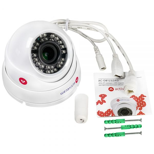 Уличная IP-камера ActiveCam AC-D8123ZIR3 с моторизированным объективом