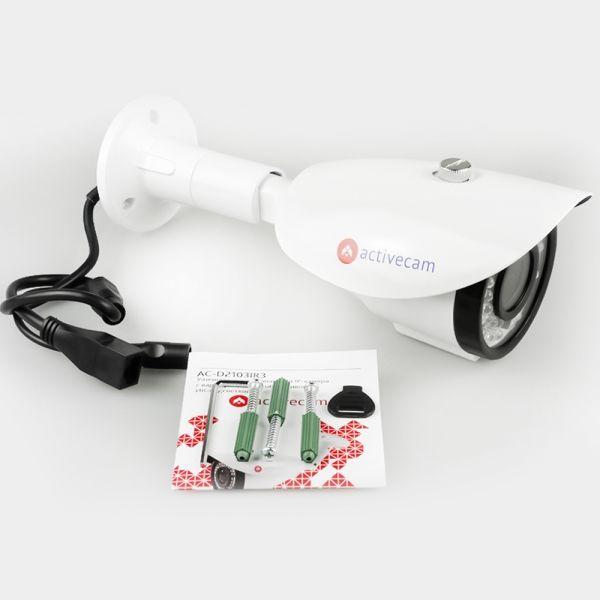 Уличная IP-камера ActiveCam AC-D2103IR3 с ИК-подсветкой и вариофокальным объективом
