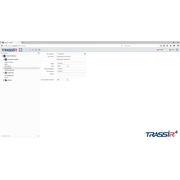 TRASSIR Web Client