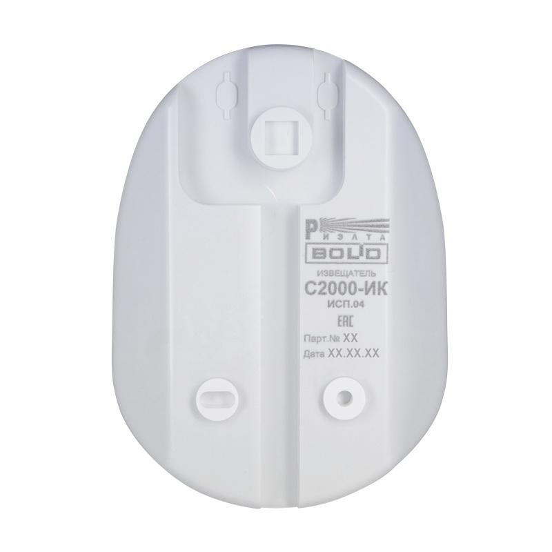 Извещатель охранный поверхностный оптико-электронный адресный С2000-ИК исп.04