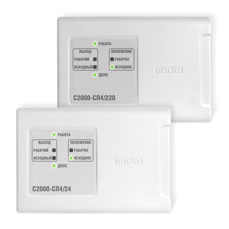 Блок сигнально-пусковой адресный С2000-СП4