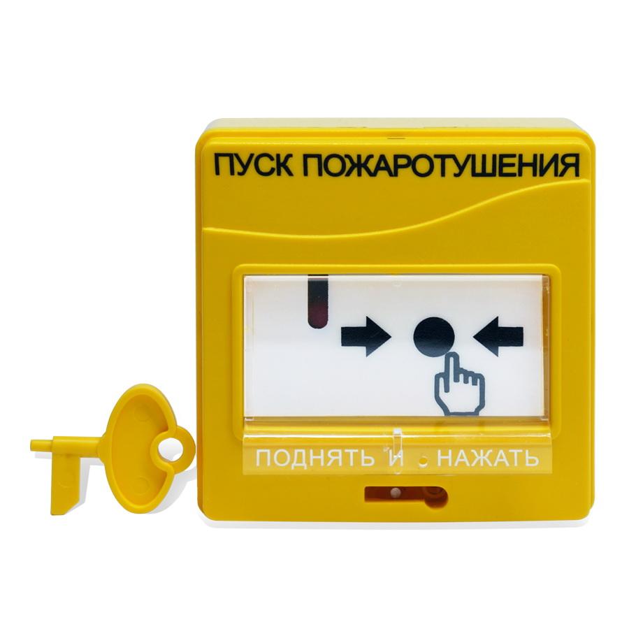 Устройство дистанционного пуска адресное УДП 513-3АМ