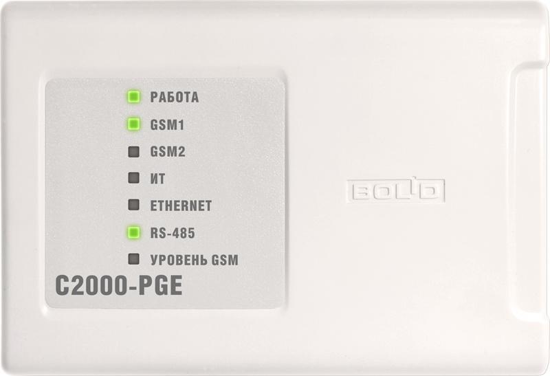 Устройство оконечное объектовое системы передачи извещений по телефонным линиям, сетям GSM, Ethernet С2000-PGE
