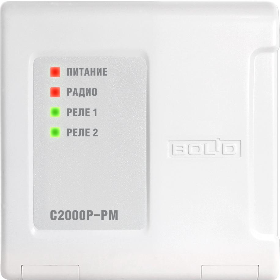 Модуль релейный радиоканальный С2000Р-РМ