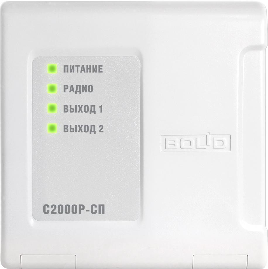 Блок сигнально-пусковой радиоканальный С2000Р-СП