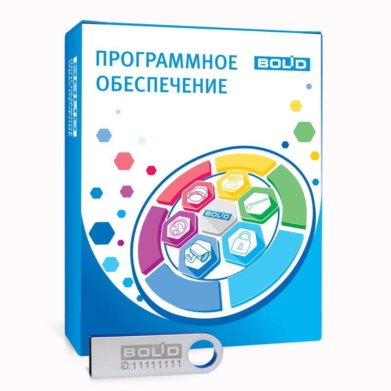 Модуль управления ИСО «Орион»