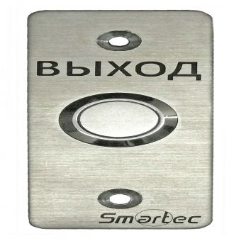 ST-EX030
