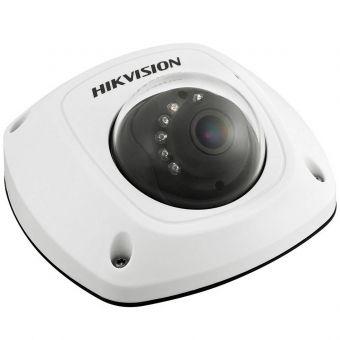 Hikvision DS-2CD6520D-IO