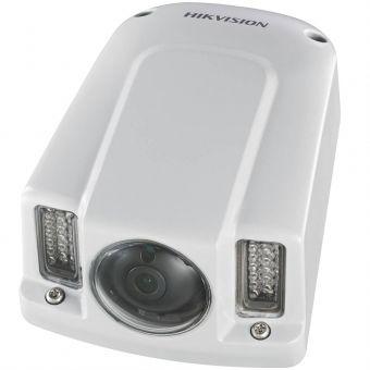 Hikvision DS-2CD6520-IO