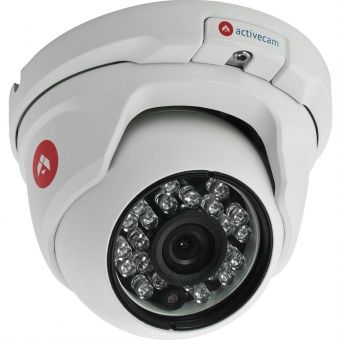 Вандалостойкая IP-камера ActiveCam AC-D8101IR2 серии Eco с ИК-подсветкой
