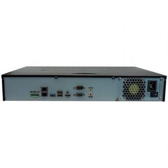 TRASSIR DuoStation AF 16-RE