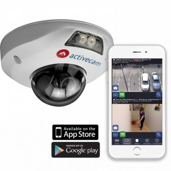 Мини-купольная IP-камера для улицы ActiveCam AC-D4121IR1 в вандалостойком корпусе