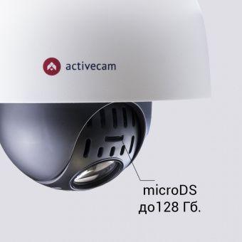 Уличная компактная FullHD SpeedDome-камера ActiveCam AC-D6124 с питанием по Ethernet