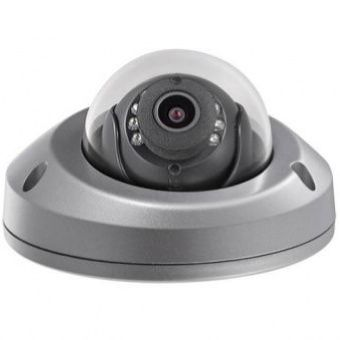 Hikvision DS-2CD6510DT-IO