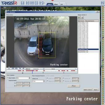 Система интерактивного поиска в архиве TRASSIR ActiveSearch