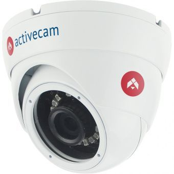 Аналоговая мультистандартная 2Мп камера ActiveCam AC-TA481IR2 для улицы