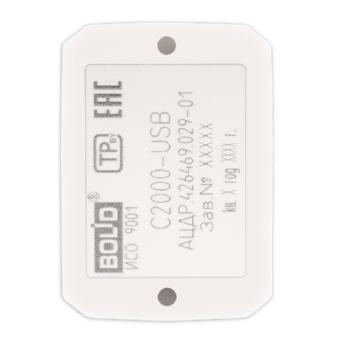 Преобразователь интерфейсов С2000-USB