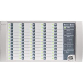 Блок индикации с клавиатурой С2000-БКИ