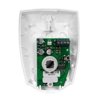 Извещатель охранный объемный оптико-электронный адресный С2000-ИК исп.03