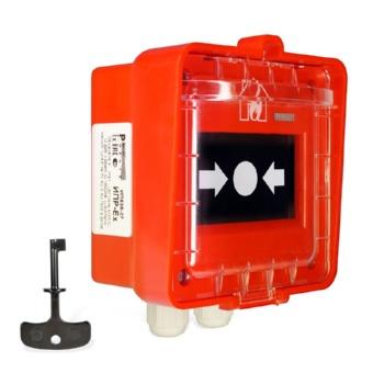 Извещатель пожарный ручной ИП535-27 ИПР-Ех