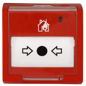 Извещатель пожарный ручной радиоканальный С2000Р-ИПР