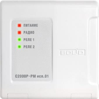 Модуль релейный радиоканальный, исполнение 220В С2000Р-РМ исп.01